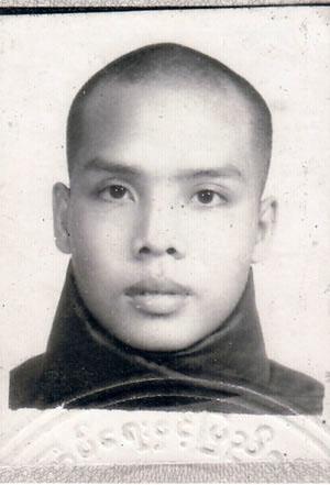 Sayadaw at age 26 after graduating from his Dhammachariya studies.