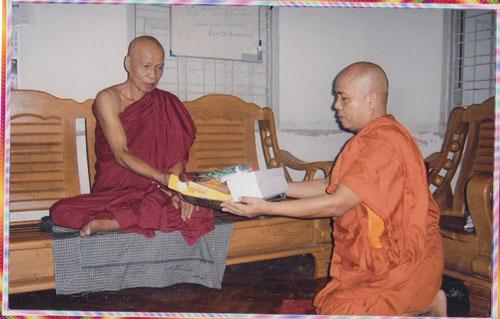 Sayadaw U Jotika with Monywa Sayadaw U Nandobhasa.